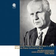 Beethoven Piano Concertos Nos.1, 2, 3, Brahms No.2 : Backhaus(P)Schmidt-Isserstedt / Bohm / Vienna Po -Transfers & Production: Naoya Hirabayashi (2CD)