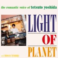光の惑星 / 小さな手のひら (7インチシングルレコード)