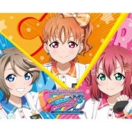 [Lovelive!Sunshine!!] CYaRon! First Lovelive! -Braveheart Coaster -Blu-Ray Memorial Box