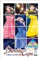 """TrySail Live 2021 """"Double the Cape""""【初回生産限定盤】(2Blu-ray+CD)"""