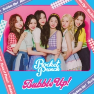 Bubble Up! 【初回限定盤A】(CD+DVD)