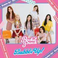 Bubble Up! 【初回限定盤B】(CD+スペシャルフォトブック)