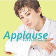 Applause AYAKAZE Sakina