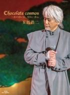 Chocolate Cosmos -Koi No Omoide.Setsunai Koigokoro