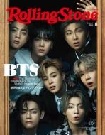 Rolling Stone Japan vol.15 2021年 8月号 【表紙:BTS】