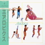 Aerobics (アナログレコード)