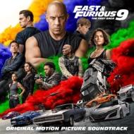 Fast & Furious 9: The Fast Saga