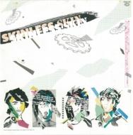SKINLESS (アナログレコード)