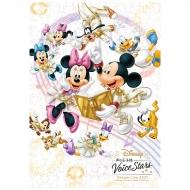 [2次受付] パンフレット / Disney 声の王子様 Voice Stars Dream Live 2021