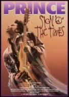 Sign Of The Times (DVD)【2021版完全再監修日本語字幕/日本語解説書付き】