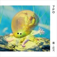 蘭 -茫天 (アナログレコード)