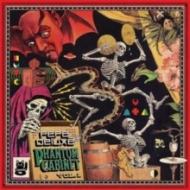 Phantom Cabinet Vol.1