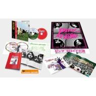 Atom Heart Mother: 原子心母 (箱根アフロディーテ50周年記念盤)(CD+ブルーレイ)<7インチサイズ紙ジャケット>