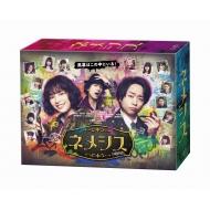 ネメシス Blu-ray BOX