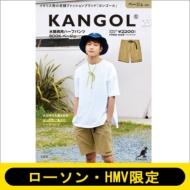 KANGOL 水陸両用ハーフパンツ BOOK ベージュ 【ローソン・HMV限定】