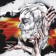 Mecker (12インチシングルレコード)