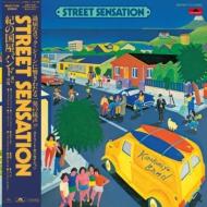 Street Sensation (アナログレコード)