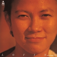 Loving (アナログレコード)