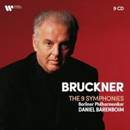 交響曲全集(第1番〜第9番)、ヘルゴラント ダニエル・バレンボイム&ベルリン・フィル(9CD)