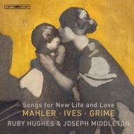 『新しい人生と愛のための歌〜マーラー:さすらう若者の歌、亡き子をしのぶ歌、アイヴズ、グライム』 ルビー・ヒューズ、ジョセフ・ミドルトン