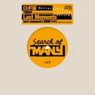 TODAY / last moments NOW [Edit] (7インチシングルレコード)