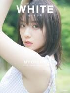 WHITE graph 007【表紙:与田祐希(乃木坂46)】
