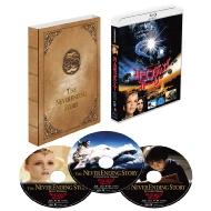 ネバーエンディング・ストーリー ニューマスター ツインパック普及版 Blu-ray