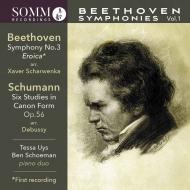 ベートーヴェン:交響曲第3番『英雄』(シャルヴェンカ編4手ピアノ版)、シューマン:6つの練習曲(ドビュッシー編2台ピアノ版) テッサ・アイス、ベン・スクーマン