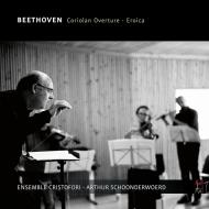 交響曲第3番『英雄』、序曲『コリオラン』 アルテュール・スホーンデルヴルト&アンサンブル・クリストフォリ(日本語解説付)