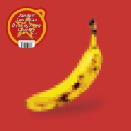 スーパー・ドンキー・コング Donkey Kong Country オリジナルサウンドトラック(再構成)(イエロー・ヴァイナル仕様/2枚組アナログレコード)