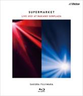 「SUPERMARKET」Live 2021 at 中野サンプラザ(Blu-ray)