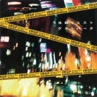 池袋ウエストゲートパーク オリジナル サウンドトラック (アナログレコード)