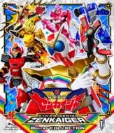 スーパー戦隊シリーズ::機界戦隊ゼンカイジャー Blu-ray COLLECTION 1