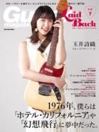 Guitar Magazine Laidback Vol.7 リットーミュージックムック