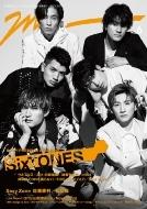 MG(NO.6)【表紙:SixTONES】[TVガイドMOOK]