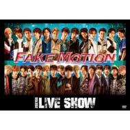 FAKE MOTION 2021 SS LIVE SHOW