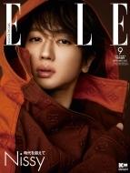 Elle Japon (エル・ジャポン)2021年 9月号増刊 Nissy特別版