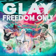 FREEDOM ONLY (+DVD)