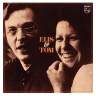 Elis & Tom (アナログレコード)