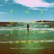 Ultra Vivid Lament (アナログレコード+7インチシングルレコード)