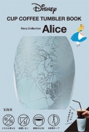 Disney CUP COFFEE TUMBLER BOOK Story Collection Alice
