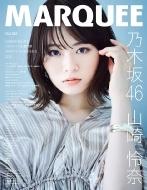 MARQUEE Vol.143【表紙:山崎怜奈(乃木坂46)】