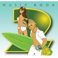 Music Book (アナログレコード)