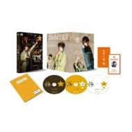 探偵☆星鴨 Blu-ray BOX