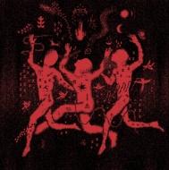 自由 Jayu (7インチシングルレコード)