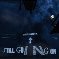 STILL GOING ON 【生産限定盤】(アナログレコード)