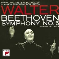 交響曲第5番『運命』、第4番 ブルーノ・ワルター&コロンビア交響楽団