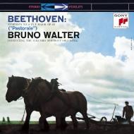 交響曲第6番『田園』、『レオノーレ』序曲第2番 ブルーノ・ワルター&コロンビア交響楽団