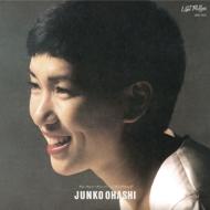 テレフォンナンバー / ブックエンド (7インチシングルレコード)
