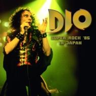 Super Rock '85 In Japan